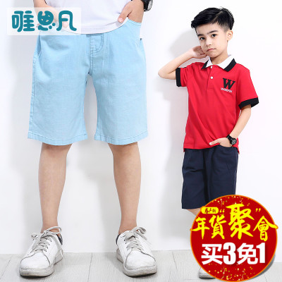Only think of children's clothing boys summer 2018 new large children's woven shorts children's cotton casual pants