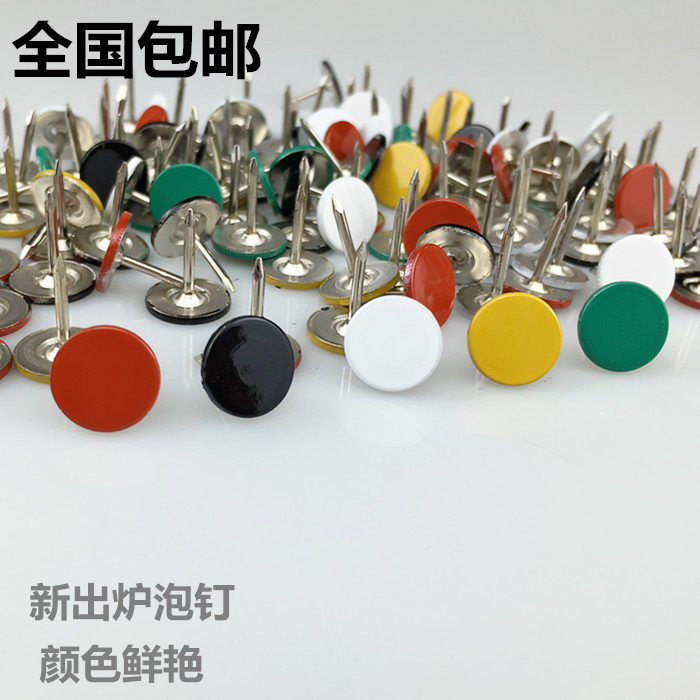 Разноцветный Пузырь гвоздь круглый голова гвоздь гвоздь толчок гвоздь длинный большой палец толчок мягкий пакет Bubble гвоздь гвоздь плоский гвоздь декоративный гвоздь
