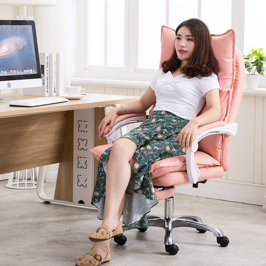 Computer Chair home alieclone modern minimalist broadcast chair can lying office chair casual game lift study chair