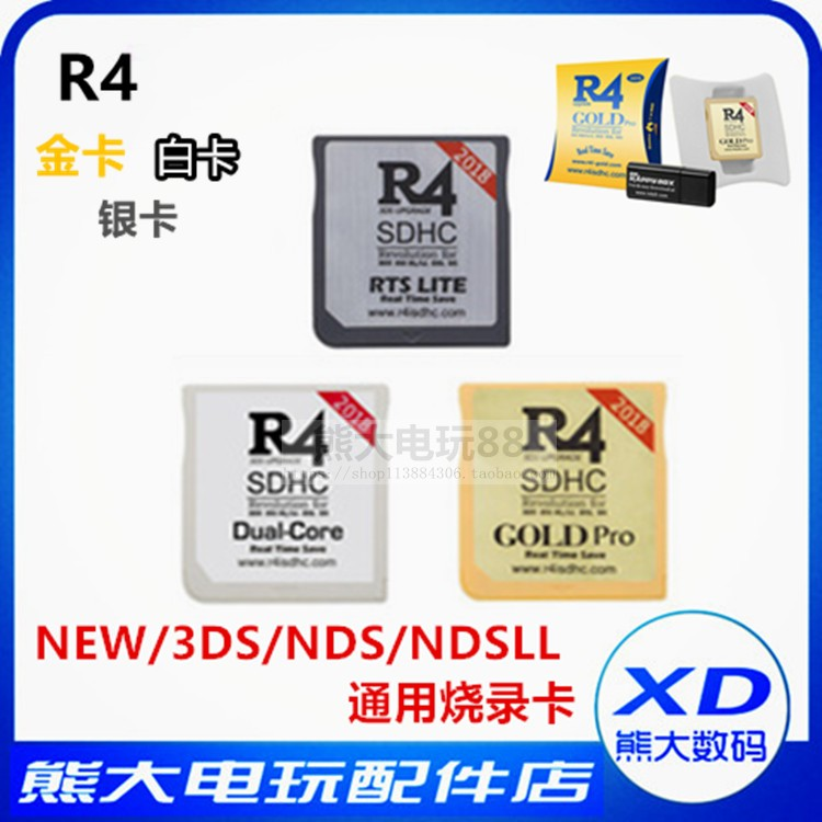 New 2018 edition silver card NEW 3DSLL NDS NDSLL Card 2018 R4 I Gold Card  NDS flashcard