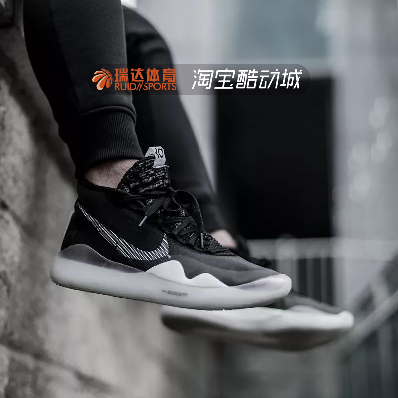 on sale 39c04 f6061 Cool City NIKE ZOOM KD11 Durant 12th generation Black and white basketball  shoes AO2605-AR4230-001