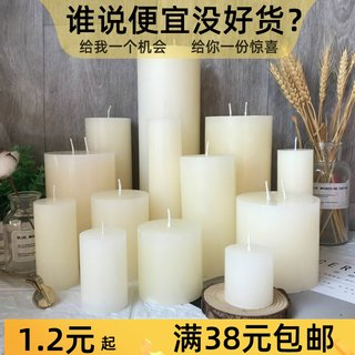 Ivory candles, romantic proposal, birthday, general lighting, European style thick and tasteless large cylindrical candles