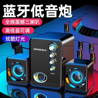 Earise / Galanz Q8 audio computer audio desktop home small speaker Mini subwoofer influence wired usb2.1 multimedia Bluetooth active speaker universal