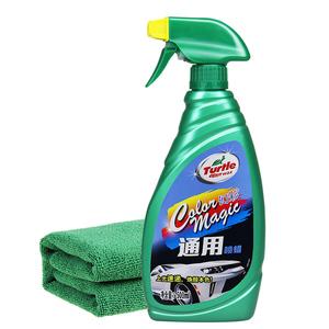 龟牌汽车蜡手喷蜡液体蜡上光镀膜黑色白色车通用打蜡养护专用正品