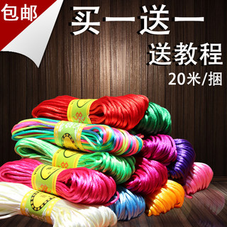 Line 5 Chinese knot wire red string bracelet hand-woven lanyard rope braided wire rope Benming red string necklace