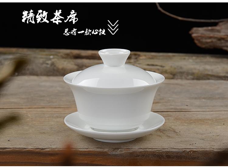 德化白瓷盖碗茶杯功夫茶具三才单个家用纯白陶瓷泡茶碗定製详细照片