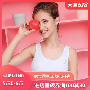 Qingqing noble girl bra student sports small vest development period junior high school girl 8-12 years old children's underwear