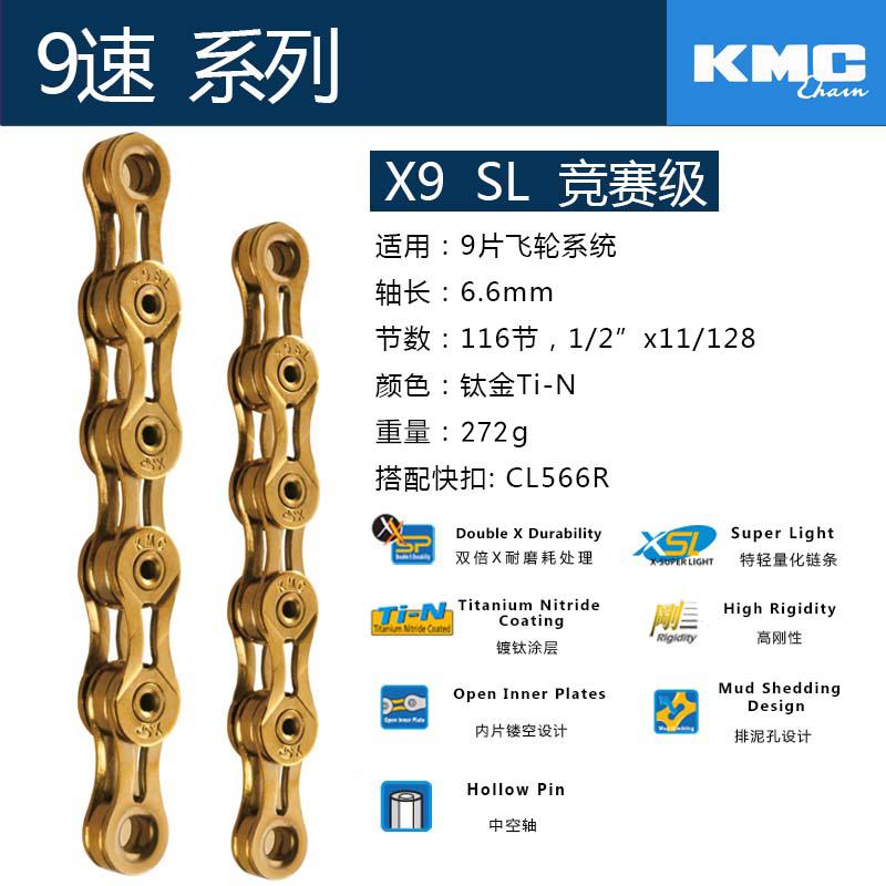 X9SL- золотой ( полностью [镂空)]