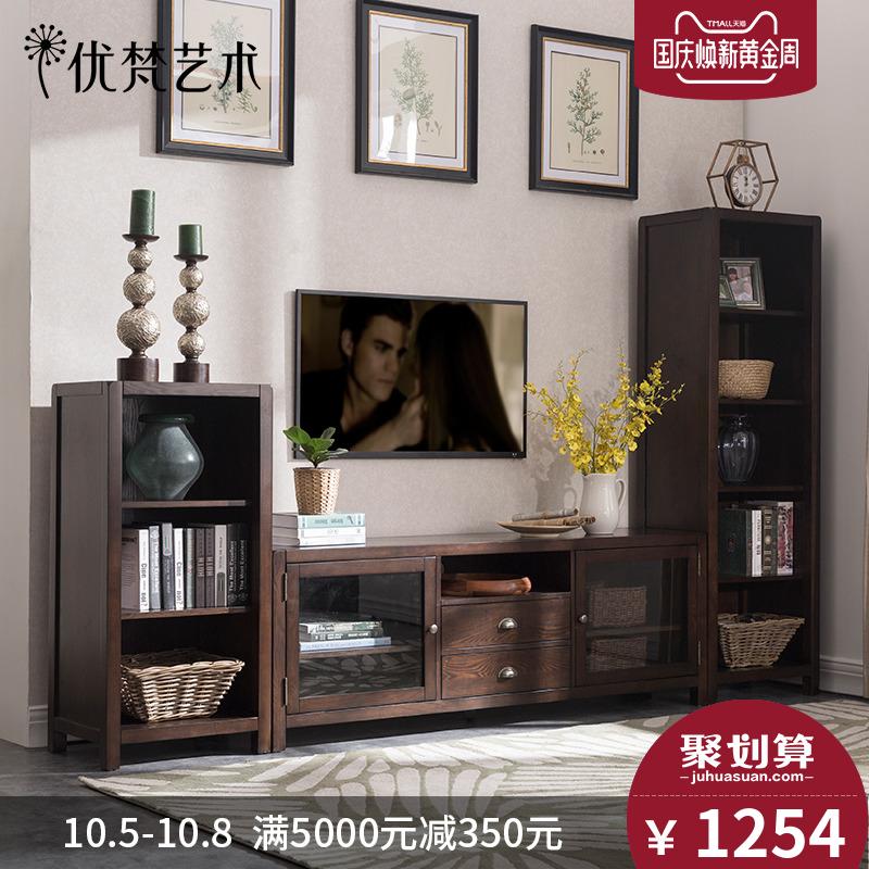 優梵藝術Karron美式簡約實木腳客廳電視邊柜組合展示柜多層置物架