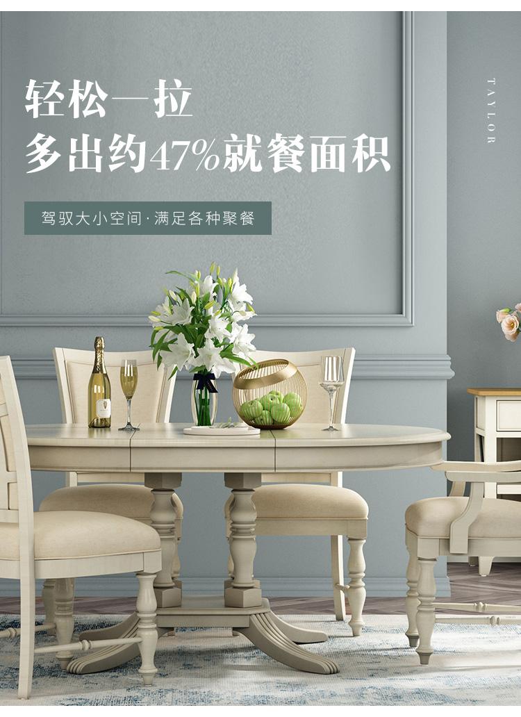810116-тейлор обеденный стол стул -двойной цвет _02.jpg