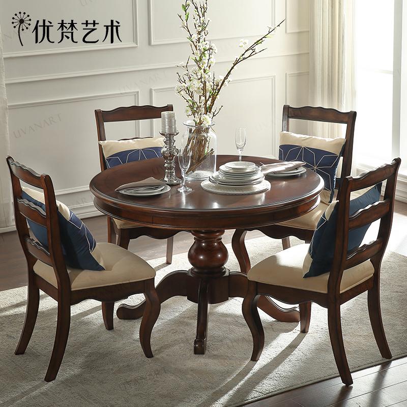 優梵藝術Rhine美式鄉村實木腳小圓形餐桌客廳圓桌四人餐臺省空間
