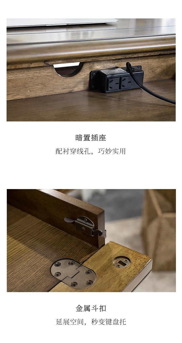 101051-书桌(浅褐色)-4_13.jpg