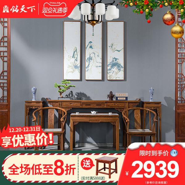 Искусство надпись мир красное дерево мебель в зал шесть частей дерево статья дело древесины вход бог тайвань восемь бессмертных стол бог будда тайвань