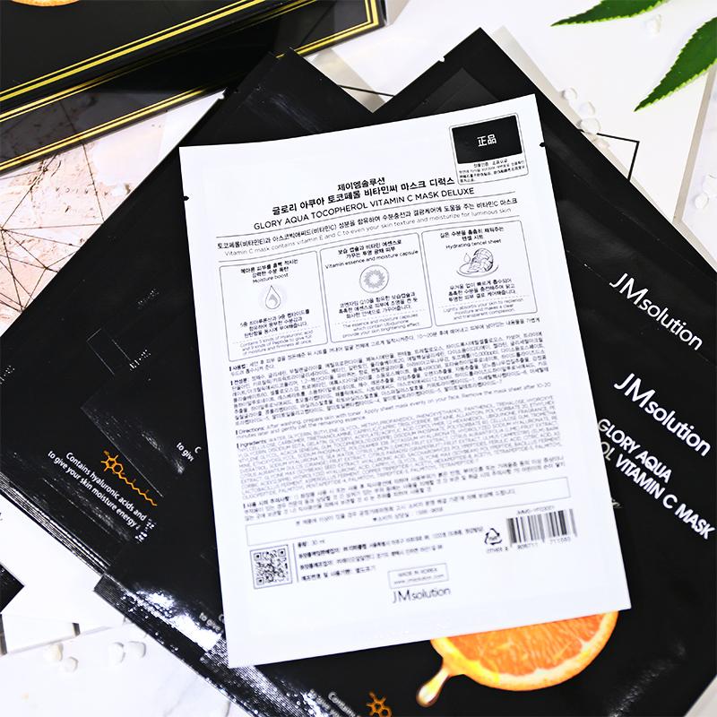 外灘十八號店~韓國JMsolution新款jm橙子 蝦青素 雞蛋 富勒烯面膜10片