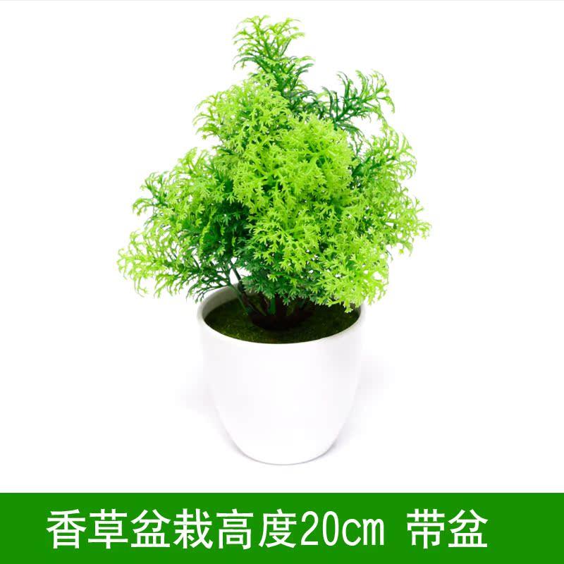 仿真植物墙塑料假草坪草皮绿色花墙壁挂背景绿植墙面室内装饰客厅