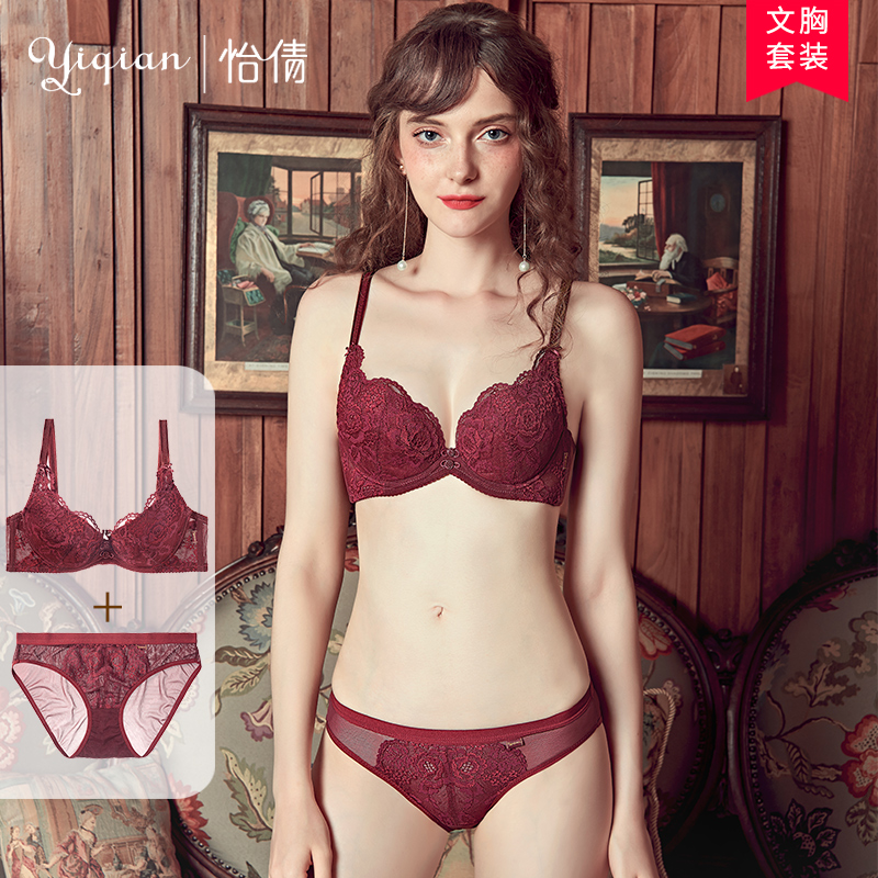 ad81fa0445 Yi Qian red Natal bra set female sexy lace gathered bra no sponge thin  section ladies
