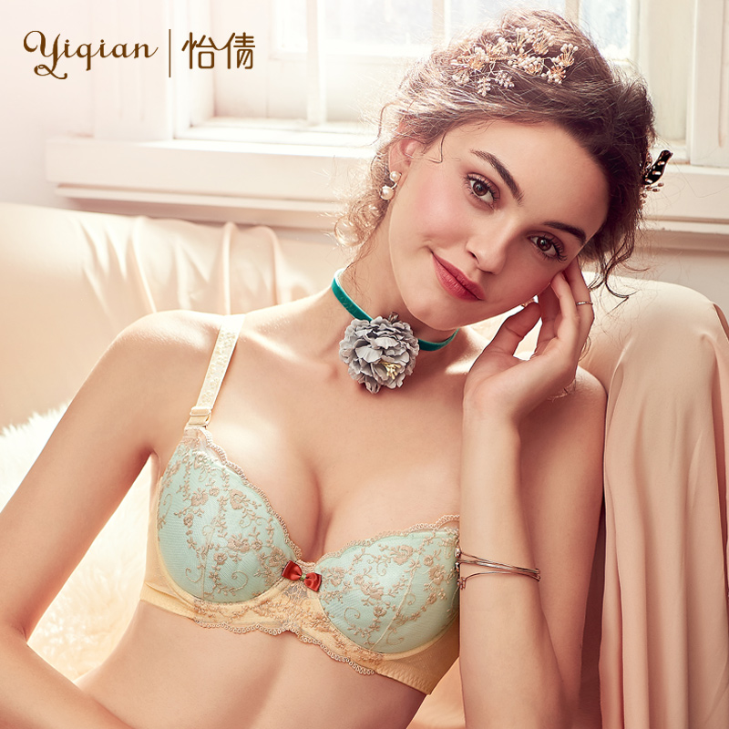 ef992ef255 Yi Qian thin underwear female big chest was small embroidery lace sexy bra  without sponge on the chest bra
