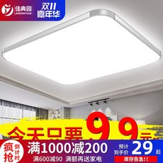 Led ceiling light si...