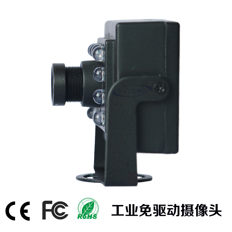 HD infrared night vision industrial linux Android windows driver-free USB  infrared camera 720P