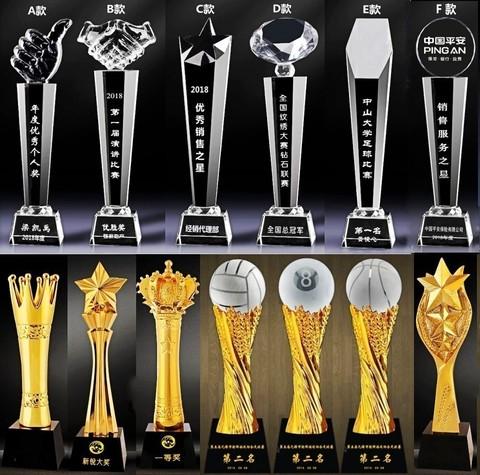 水晶金属五角星高尔夫台球篮球足球奖杯比赛奥斯卡小金人奖杯定制