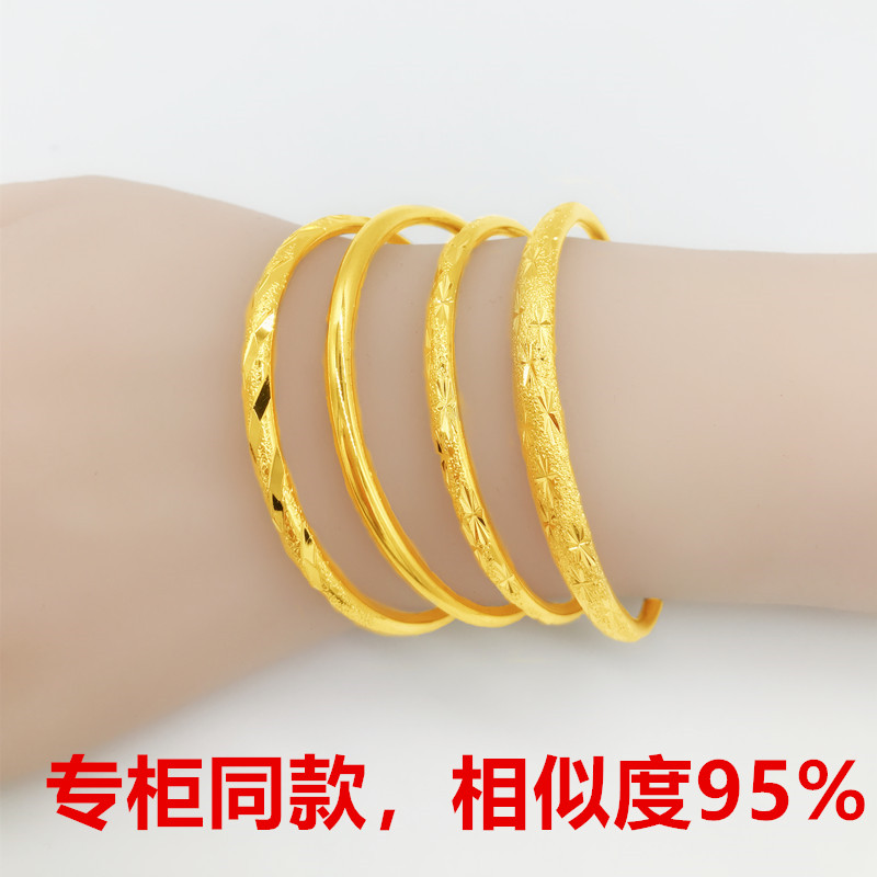 Vietnamese Sand Gold Wedding Female Jewelry 24k Simulation Plated Bracelet Does Not