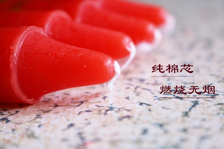 蜡烛中粗无烟红色礼佛佛教照明家用供佛长杆带眼仅带孔拍拜神供奉详细照片