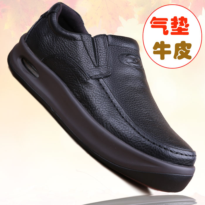 秋季气垫男士休闲鞋厚底男鞋牛筋皮鞋系带商务底防水防滑平底真皮