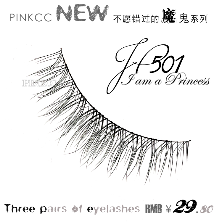 New export Japan natural ultra-fine nude makeup sharpened false eyelashes  big eye Daily cotton thread shop owner recommended