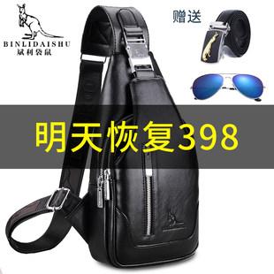 Бин Ли кенгуру мужской грудь пакет сумка натуральная кожа 2020 новый мода сумку косой пакет случайный сумка прилив