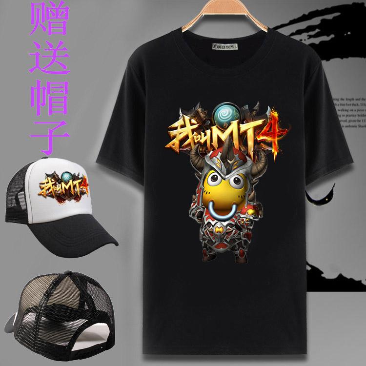 我叫MT4T恤短袖圆领动漫游戏卡通T恤衫男式半袖战士衣服夏装