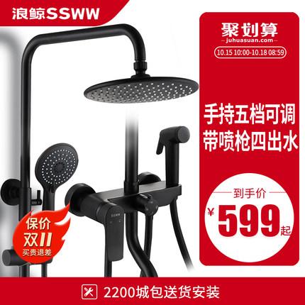 江西省宜春市樟樹市淋浴花灑龍頭(套裝)安裝案例