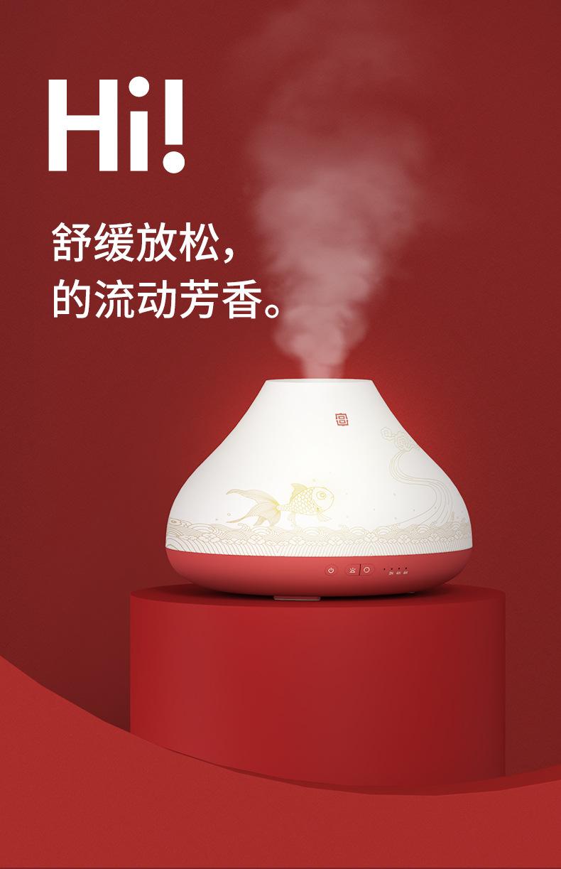 素乐故宫宫廷文化香薰机家用精油灯卧室插电