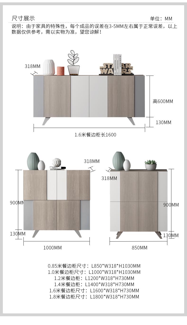 餐边柜优化20.18_21.jpg