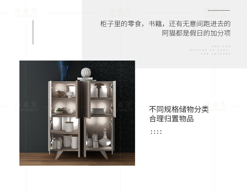 餐边柜优化20.18_19.jpg