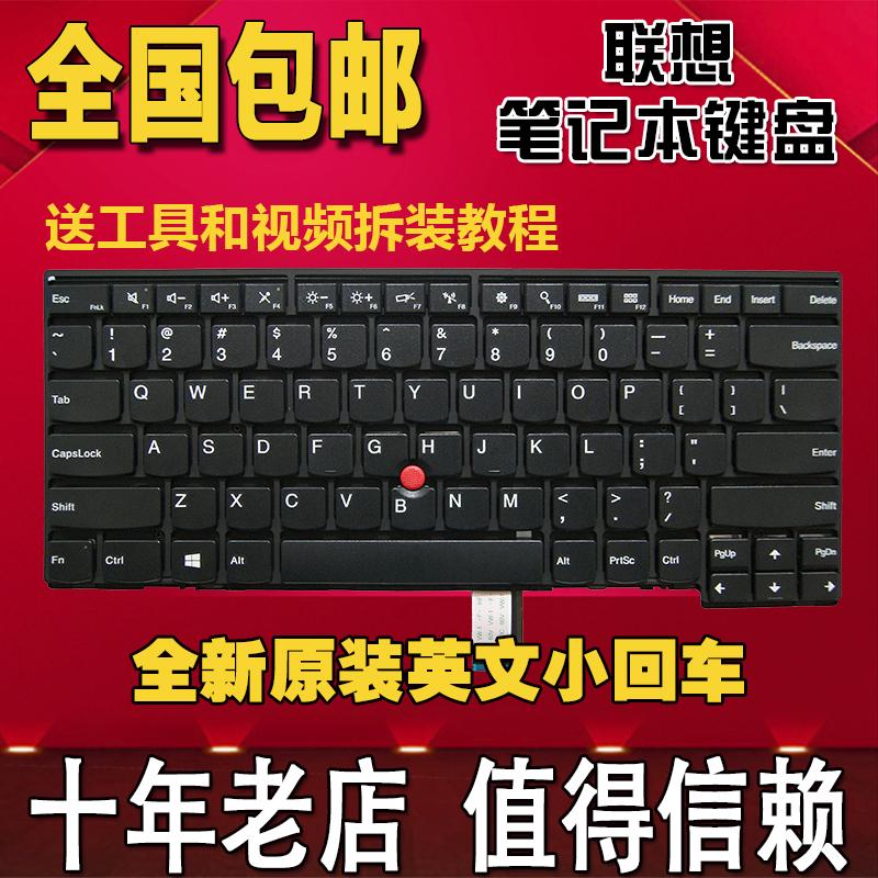 Lenovo ThinkPad T440S T440P T431S E431 E440 T450S L450 l440