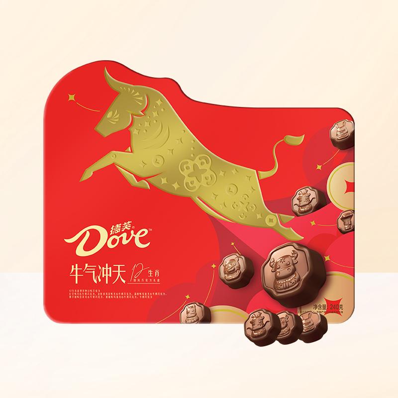 德芙牛年定制巧克力240g礼盒装12生肖国风网红零食爆款新年送礼物