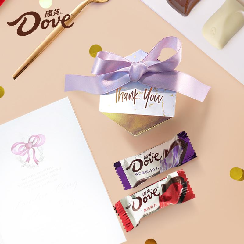 德芙巧克力糖散装6g2斤混合多口味结婚庆喜糖果盒装送女友零食