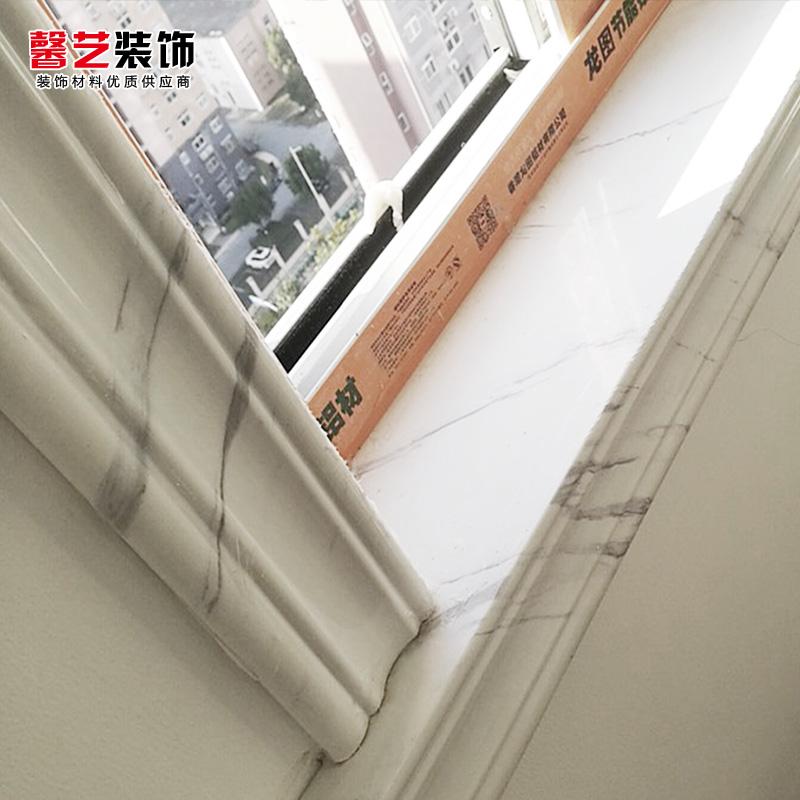 石塑仿大理石门套窗套包边装饰条人造石飘窗台面一体阳台垭口套