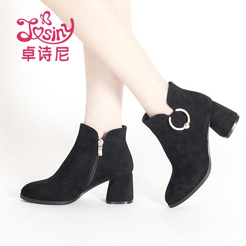 Josiny/卓诗尼2017冬季新款粗跟加绒通勤高跟女靴短靴子126760305
