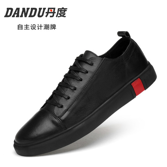 Spring shoes men's tide shoes youth students shoes men's Korean version of the tide wild small size 36 leather 37 casual shoes
