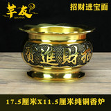 Pure Copper Incense Burner Lucky Jinbao Jinyu Mantang Sandalwood Powder Incense Burner Lucky Jinbao Incense Burner Pure Copper Trumpet