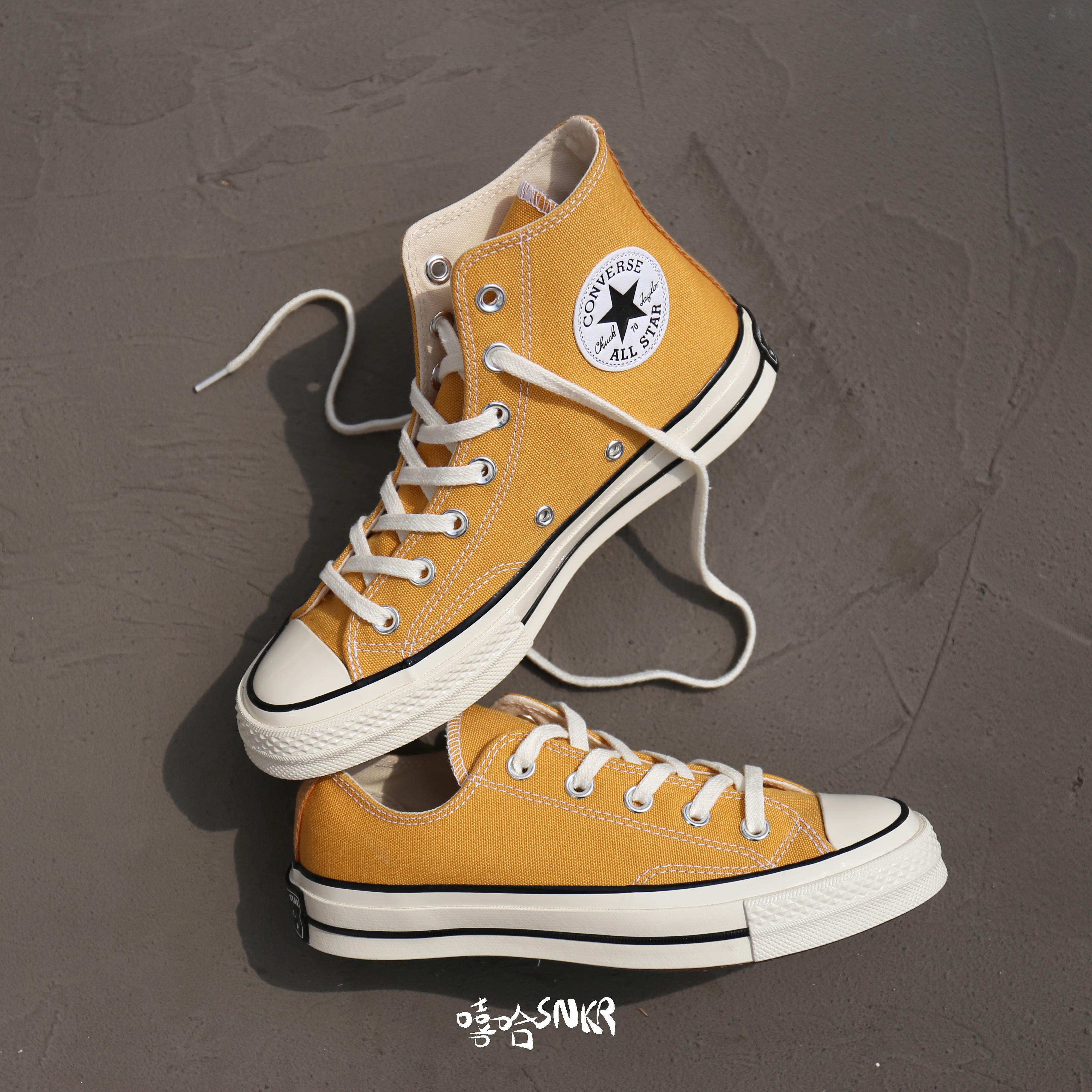 Converse high-top Converse 1970s yellow