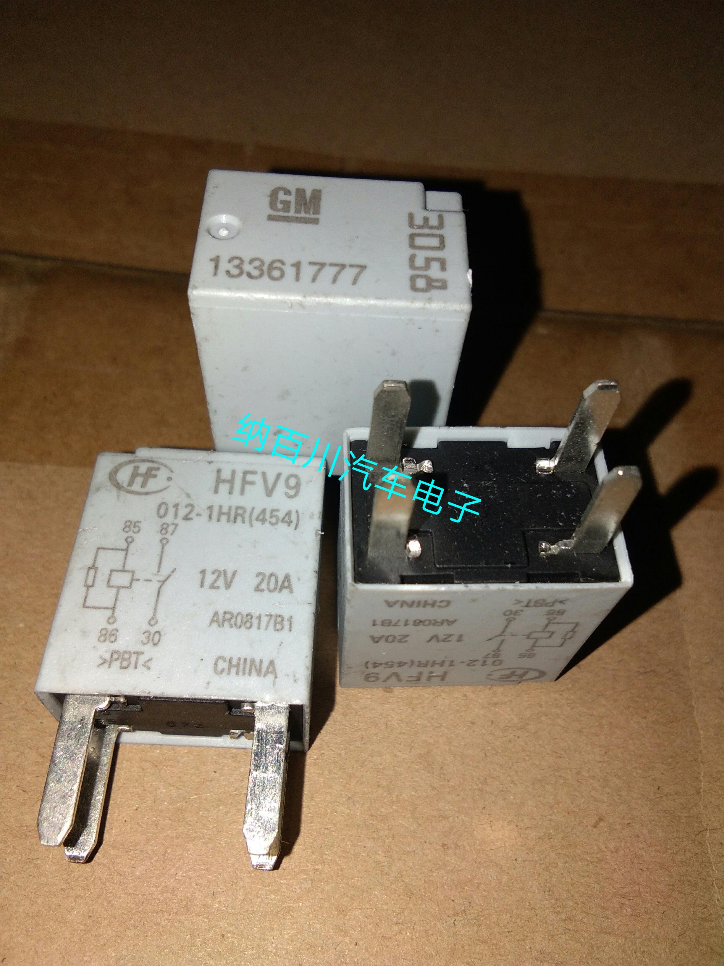 68f2d20 Xl Fuse Box