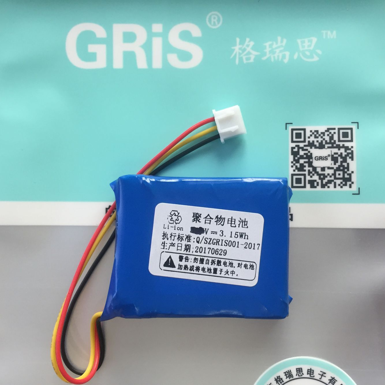 GRIS credit card machine 533947p 7 4v three-wire battery xinuo 920 ...