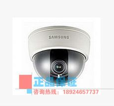 Купольная камера 【Подлинный】Samsung ВСС-2080p 1/3;ПЗС-матрицу,встроенный 3.