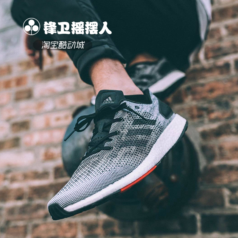 2da554022b2b2 ... Adidas Pure Boost DPR Men s Breathable cushioning running shoes S82012  S80993