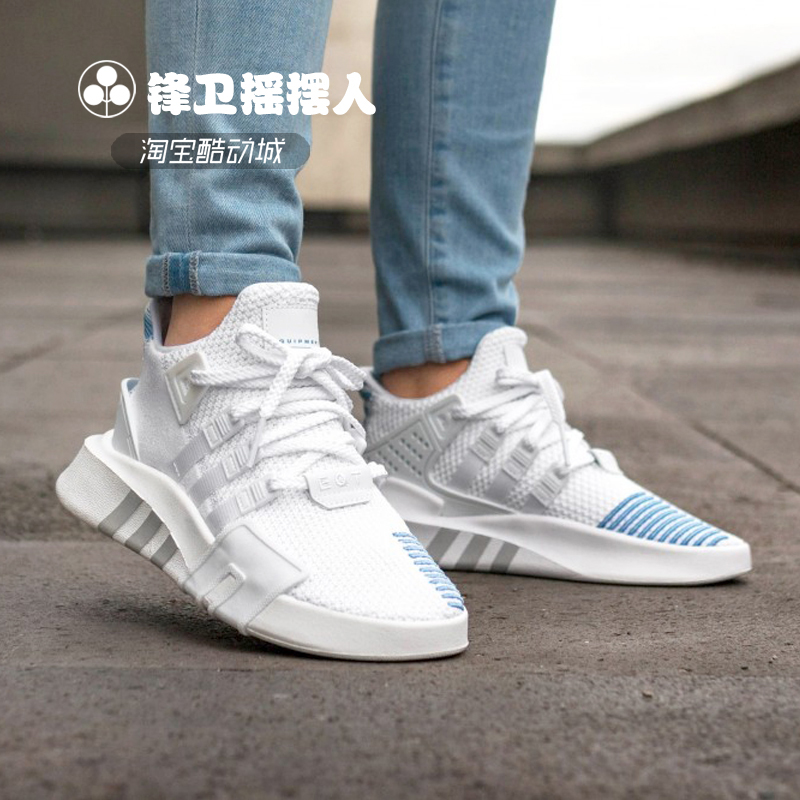 big sale 8762b c2bcb ADIDAS EQT BASK ADV Running Shoes CQ2994CQ2996DA9537CQ2998DA9534