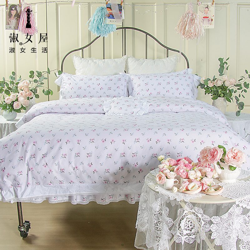 淑女屋床上床单被套七件套带床裙款小碎花清新四件套纯棉全棉床品