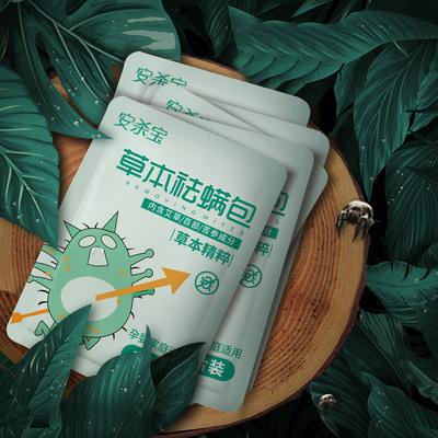 【5包装】中草药天然除螨虫包