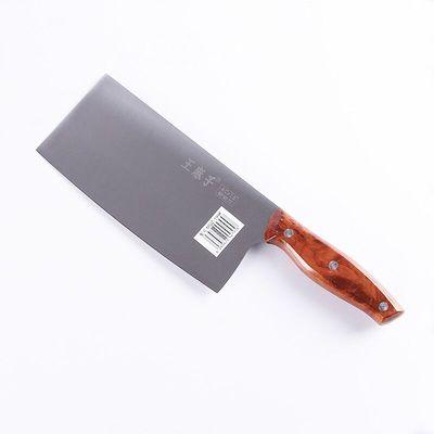 王麻子斩骨切菜厨房不锈钢刀具